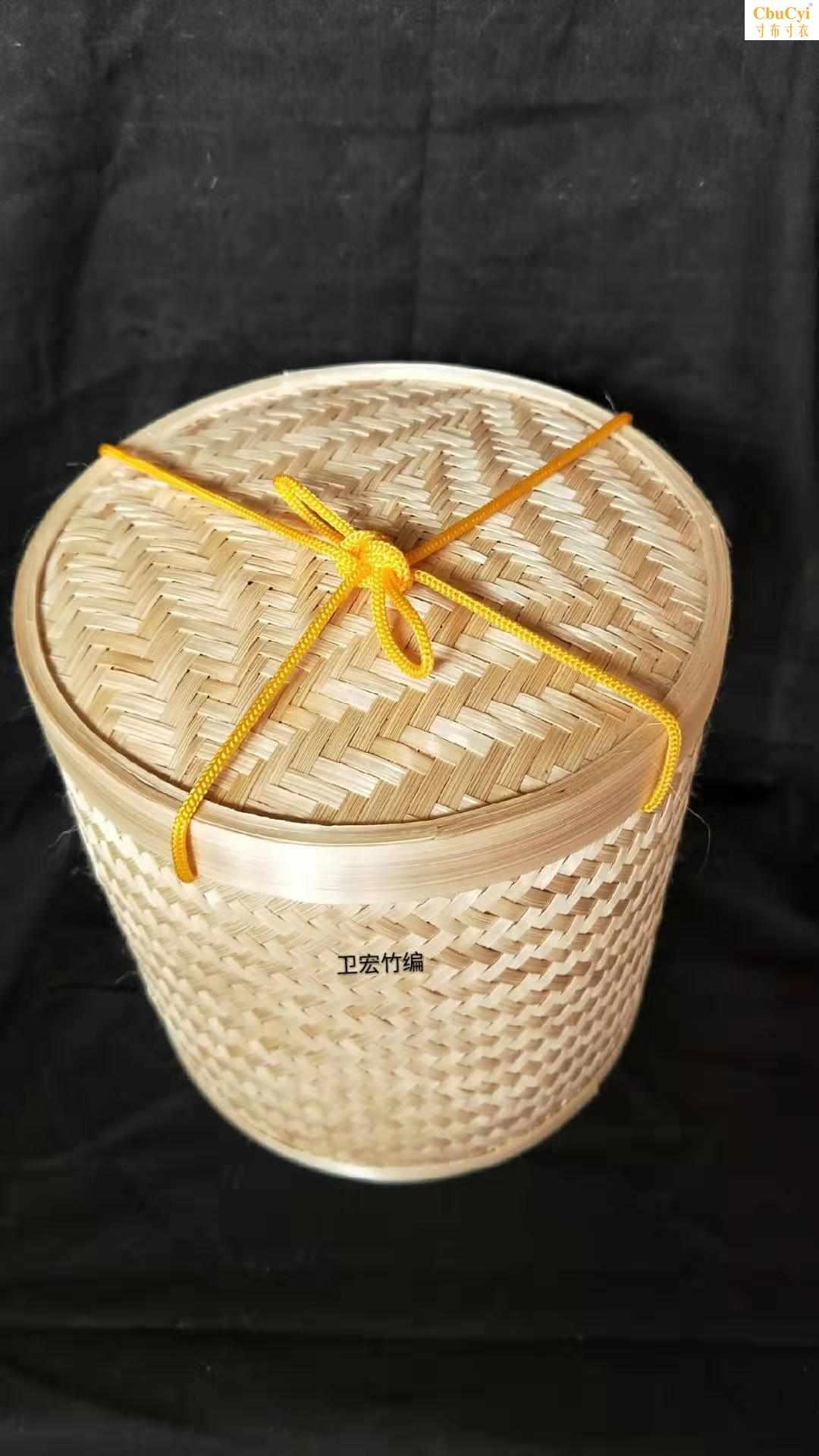 傣族纯手工编织竹收储盒饭盒茶盒无漆环保高23公分直径22公分