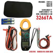 t92数字万用表 带示波器 钳型电流表福绿克9806 万能表