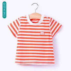 冠琪亮 婴儿条纹短袖夏季宝宝休闲上衣1-3岁男童女童圆领T恤夏装