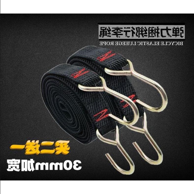 不锈钢钩摩托车捆绑带电动自行车行李绑带弹力绳快递货架捆扎绳子