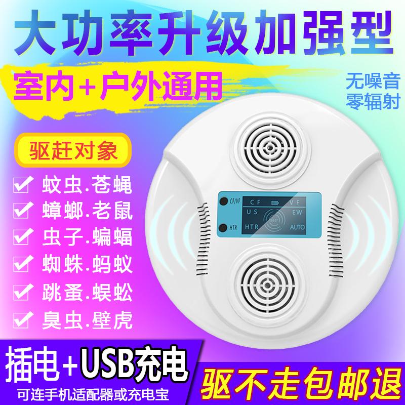 Электрические ловушки для комаров Артикул 595496579354