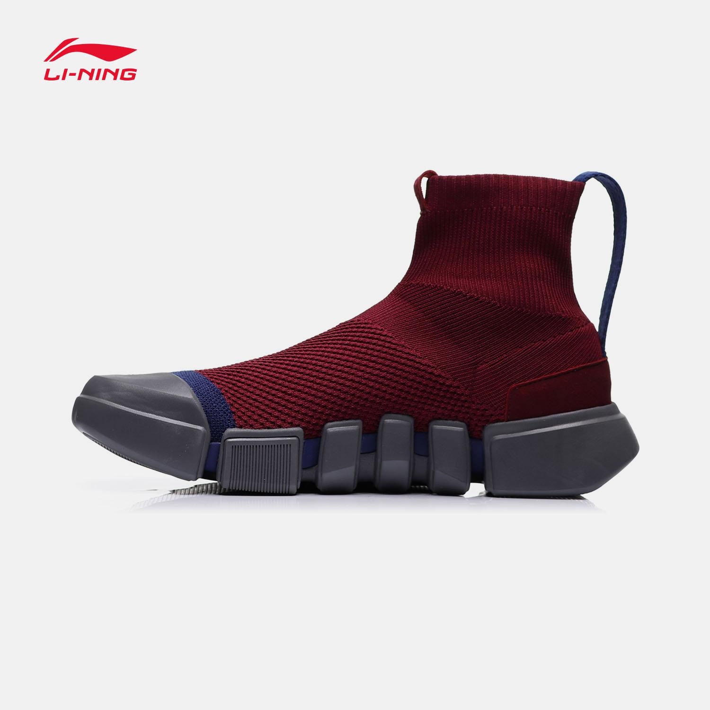 中国李宁纽约时装周系列悟道2.0篮球文化休闲鞋女鞋春夏季运动鞋