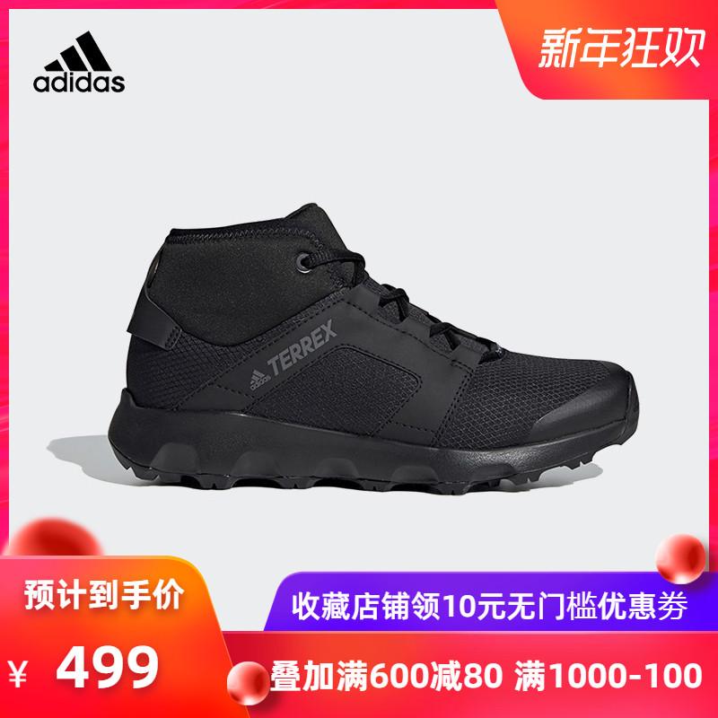阿迪达斯 adidas TERREX登山鞋 女子运动户外鞋徒步鞋S80808