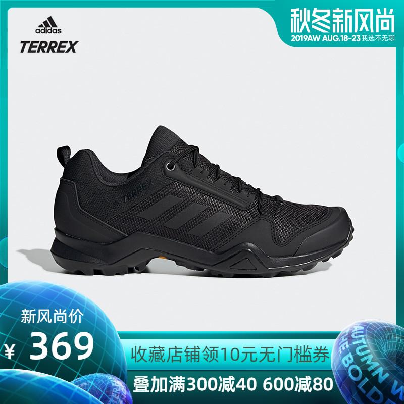 Трекинговая обувь / Обувь для активного отдыха Артикул 591479356376