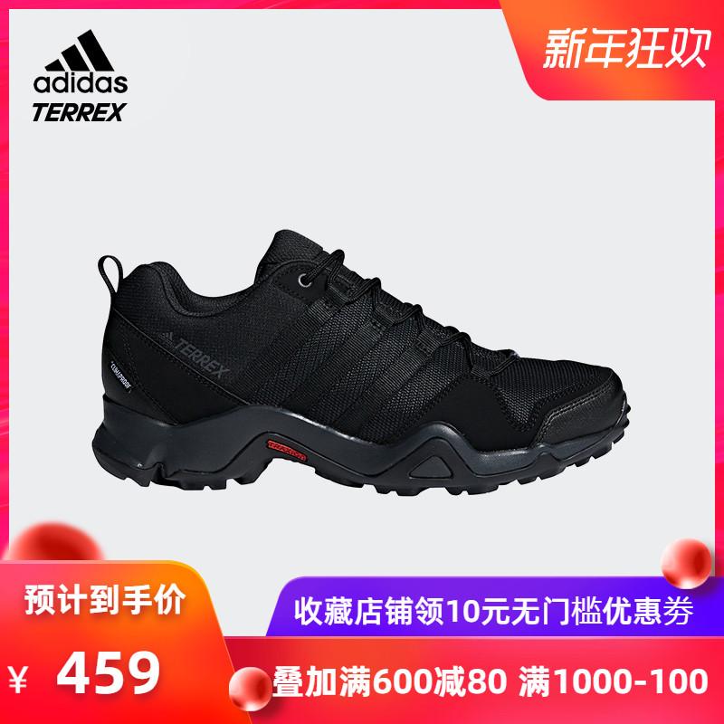 阿迪达斯adidas TERREX 2019新款男子运动户外登山徒步鞋CM7471