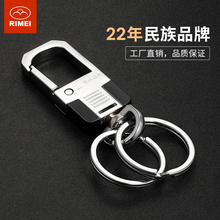 Japanese and American Key Links, Men's Key Chains, Automotive Key Links, Creative and Simple Key Ring Gift for Boys and Girls