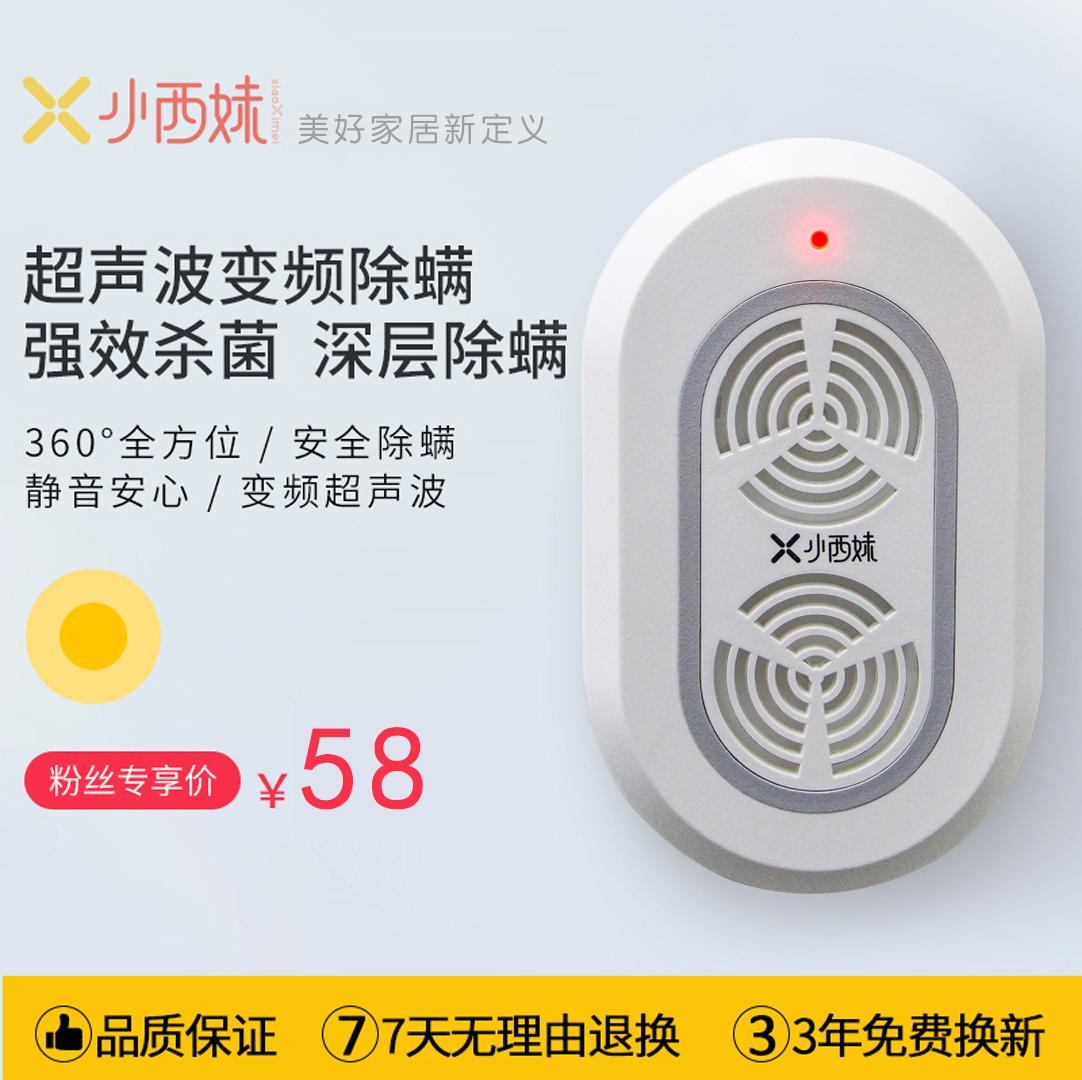 Роботы-пылесосы Артикул 596118150333