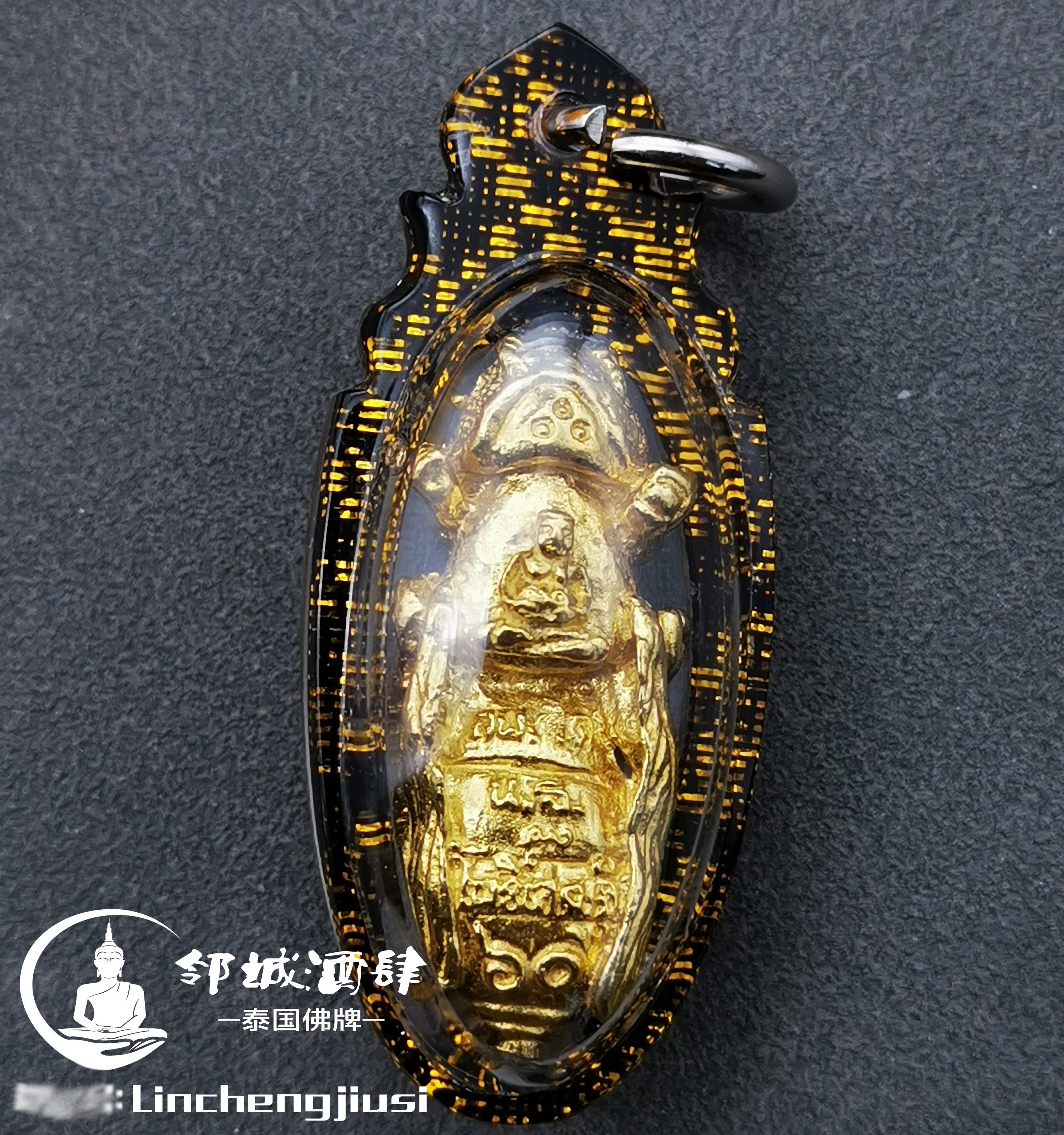 Буддийские принадлежности Артикул 597491719518