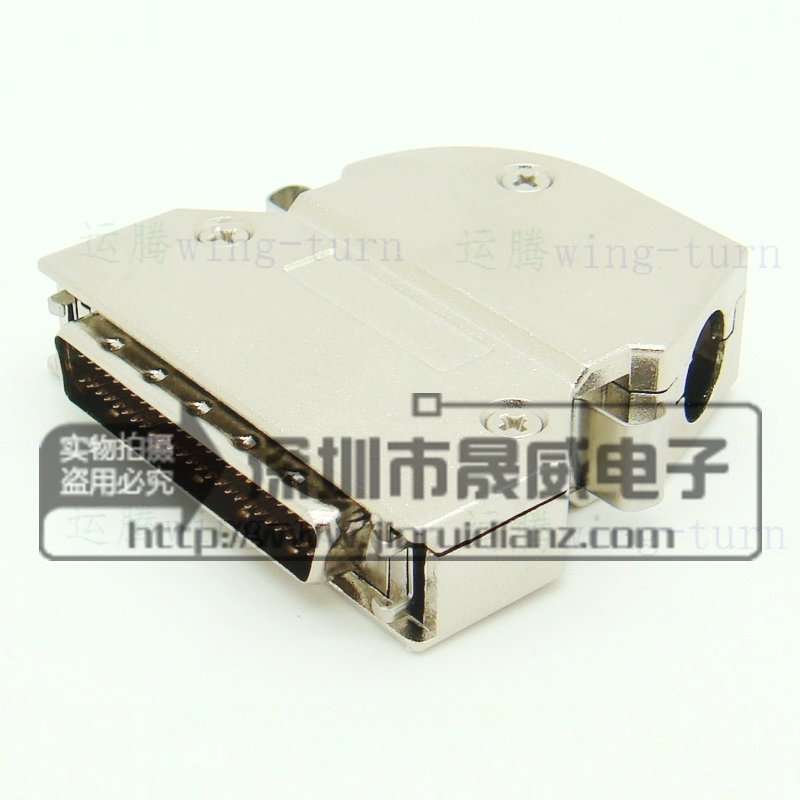 运腾 FMD50M-75AL SCSI 连接器 铁壳侧出线 HDB50芯压线公头 插头