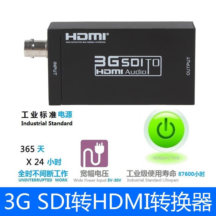 SDI转HDMI转换器摄像机监视器支持HD 3G SD SDI to HDMI高清1080P