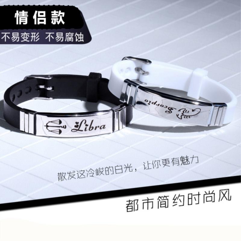 情侣手环十二星座男女生学士钛钢手链手镯日韩版一对闺蜜兄弟礼物