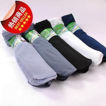薄款黑白色四季长袜速干懒人男袜子短g袜春款爸爸妈妈短丝袜时尚