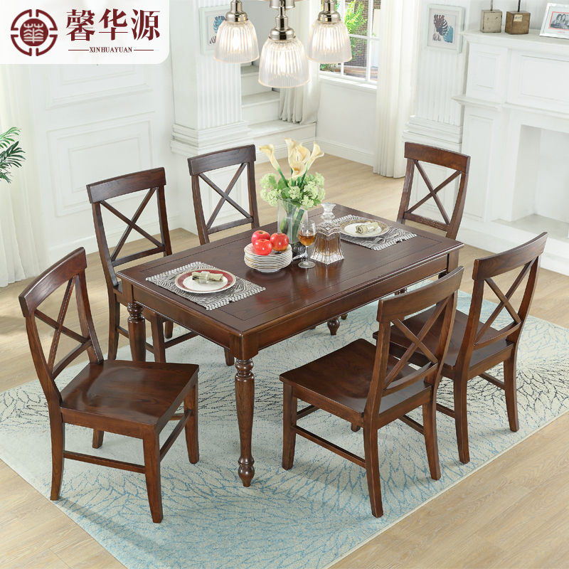 全纯实木餐桌长方形美式桌子餐椅白腊木方桌餐桌椅组合4人饭桌6人