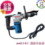 Electric seam closing machine electric seam closing hammer ventilation pipe w installation tool electric hammer manuscript hammer head package.