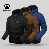 KELME Carme men's down jacket autumn and winter warm sports jacket wind-proof hooded down jacket