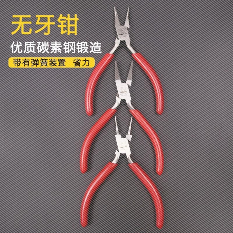 鹿牌无牙钳子 平嘴圆嘴尖咀钳 器材首饰执模钳手工制作钳打金工具