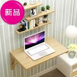 Dinner table wall hanging folding table multi-functional solid wood folding table wall 44 tables hanging on the wall of the desk