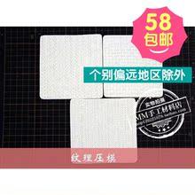 针织绒线毛线衣纺织品布料机理模具 超轻粘土翻糖硅胶 米米酱图片