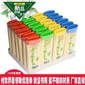 70根一盒共24盒打火机式牙签盒竹牙签旅行便携卫生随身筒罐带牙签