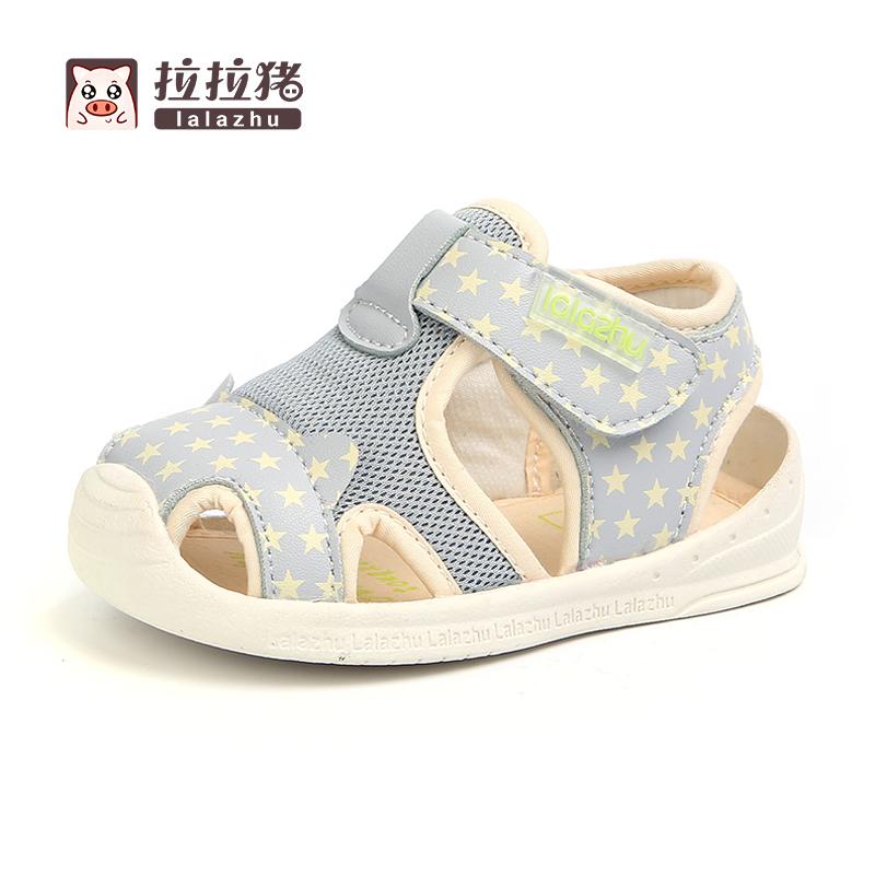 拉拉猪夏季婴儿机能学步鞋女幼儿宝宝凉鞋男童软底小鞋子1-3岁2一