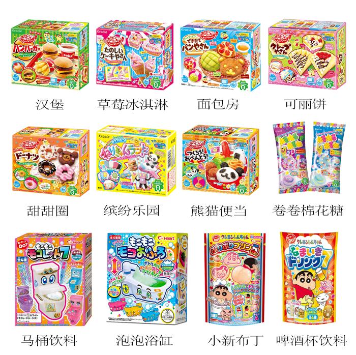 日本食玩大礼包小伶玩具可食套装小林同款食完中国食玩儿童食丸