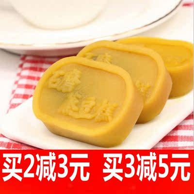木糖醇绿豆糕糖尿饼病人食品脂低糖尿无糖零食小糕点中老年蒸豆糕