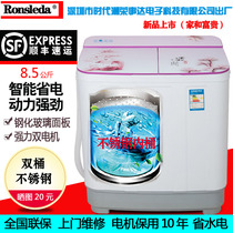 直驱变频大容量波轮洗衣机DD全自动WT920BS0R9KG荣事达Royalstar