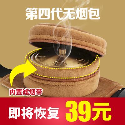纯铜艾灸盒无烟包随身灸家用腹部艾灸罐家庭式宫寒温灸器妇科颈部