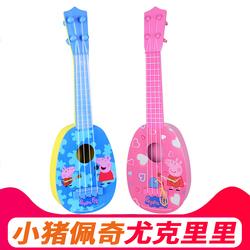 正版小猪佩奇佩琪玩具尤克里里儿童玩具吉他可弹奏初学者男女孩