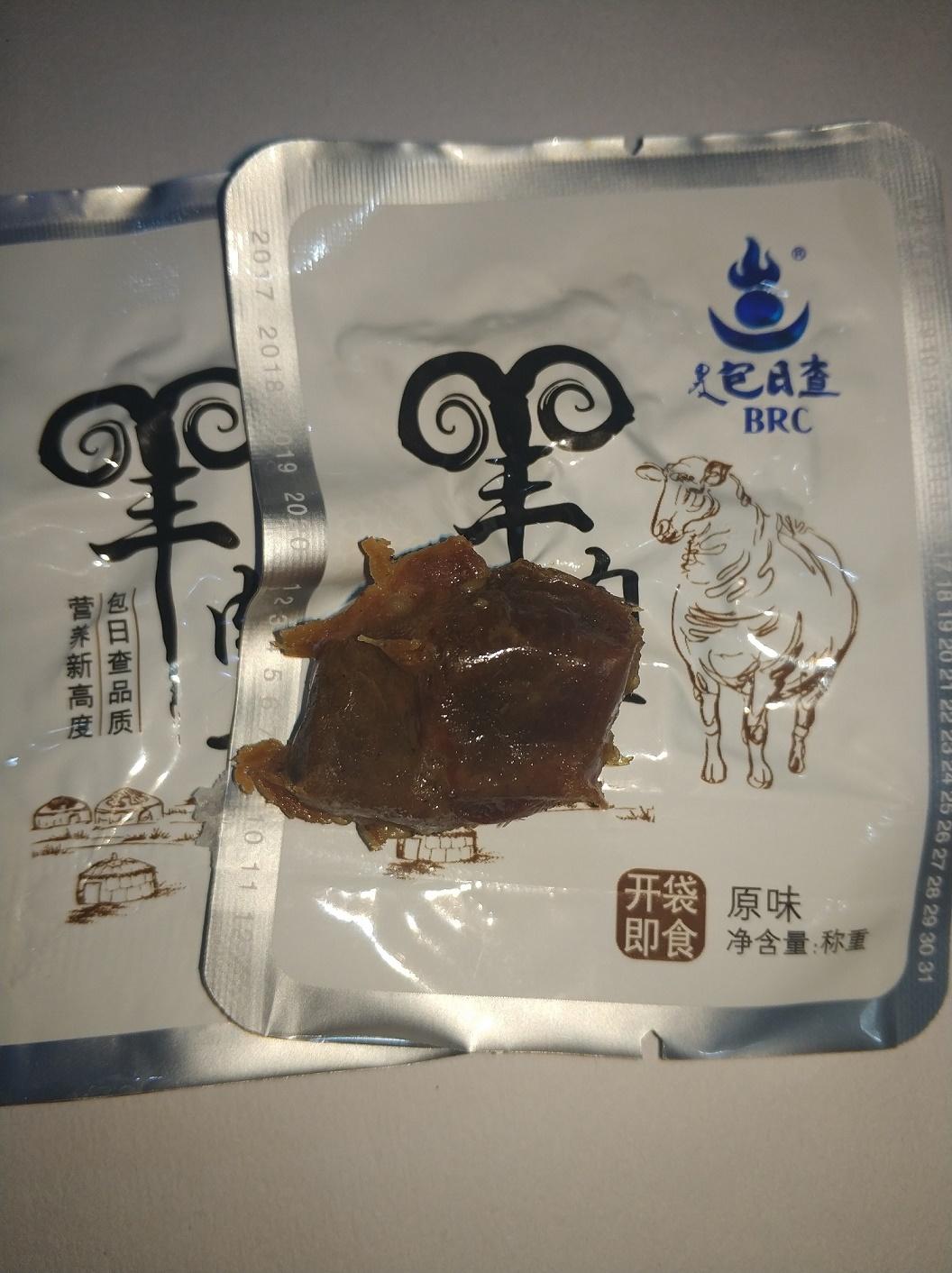 包日查羊肉干内蒙古特产风干羊肉干休闲食品 300克原味
