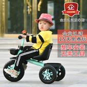 6岁轻便脚蹬童车大号小童自行车 儿童三轮车脚踏车简易带斗幼童1图片