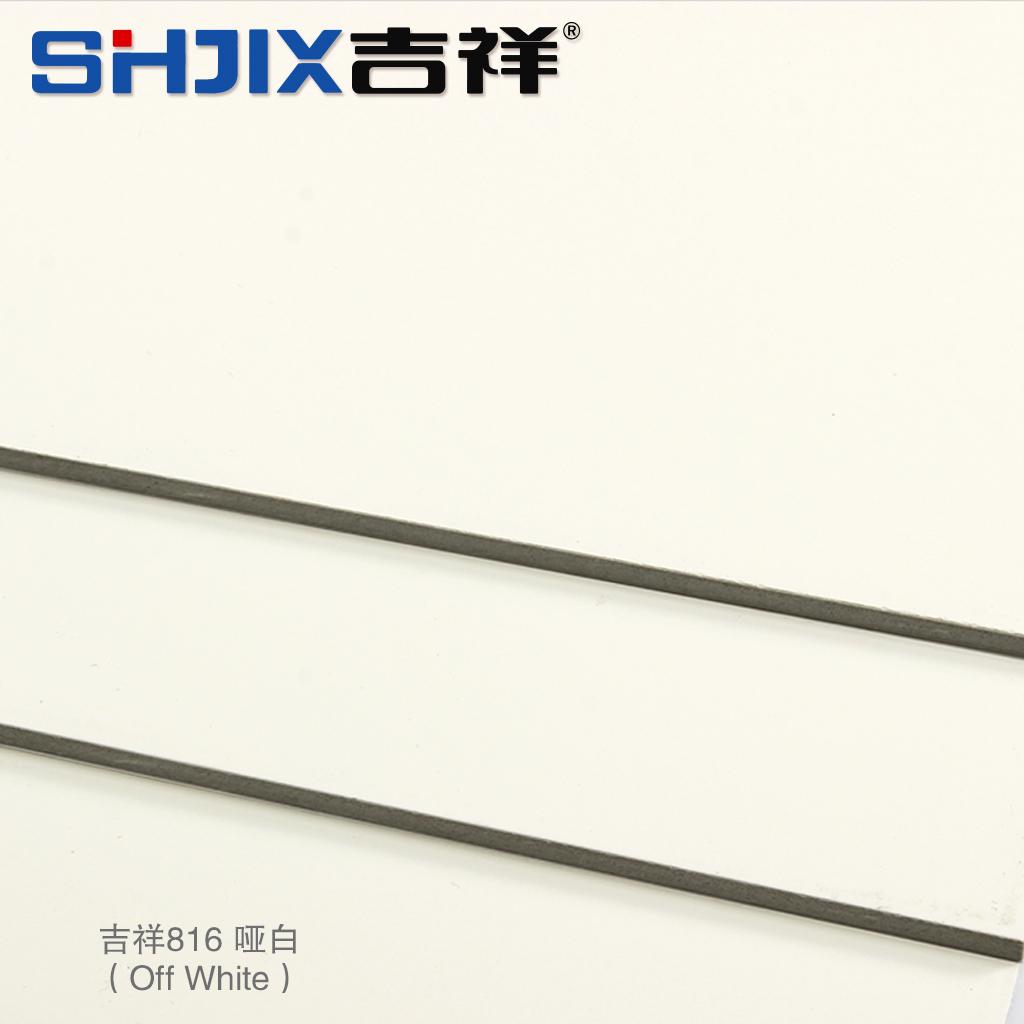 上海吉祥铝塑板4mm25丝哑白色铝塑板内外墙幕墙干挂招牌门头广告
