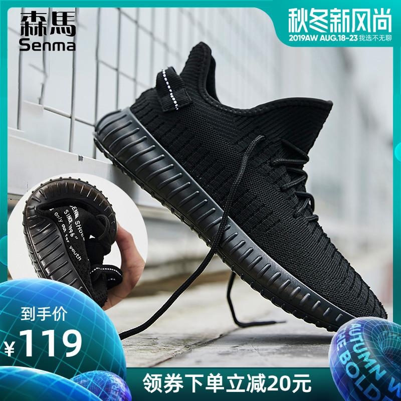 Мужские дышащие кроссовки Артикул 599863301812
