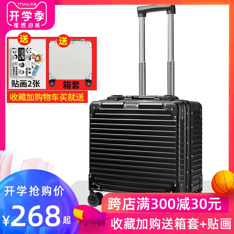 18寸行李登机箱男女超轻便小型20寸密码旅行皮箱万向轮拉杆箱16寸