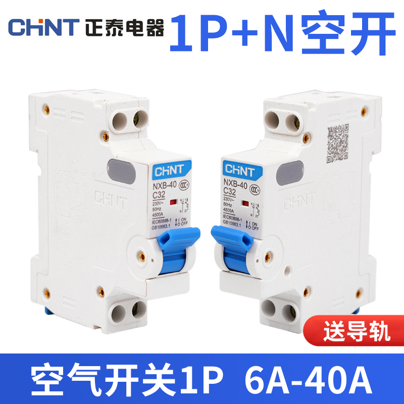 Автоматические выключатели тока Артикул 597690391522