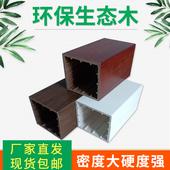 生态木方通吊顶天花假梁背景墙玄关绿可木PVC方管50-100隔断立柱