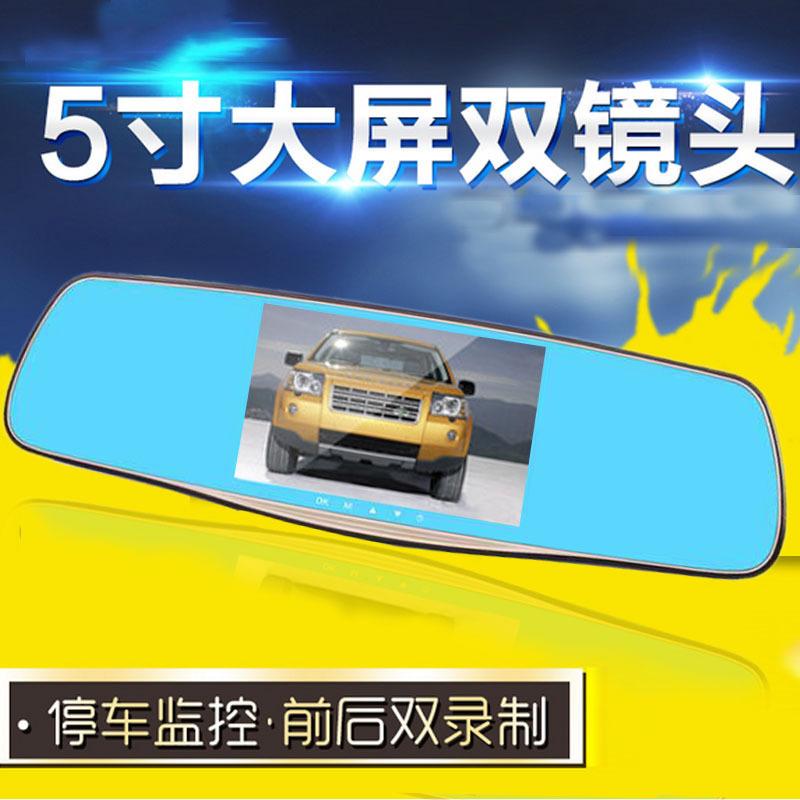 一件代发 后视镜行车记录仪 双镜头高清1080P车载后视镜厂家