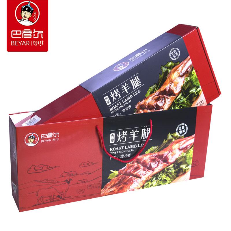 内蒙古特产巴彦尔烤羊腿礼盒装800g真空包装新鲜羊肉即食熟食