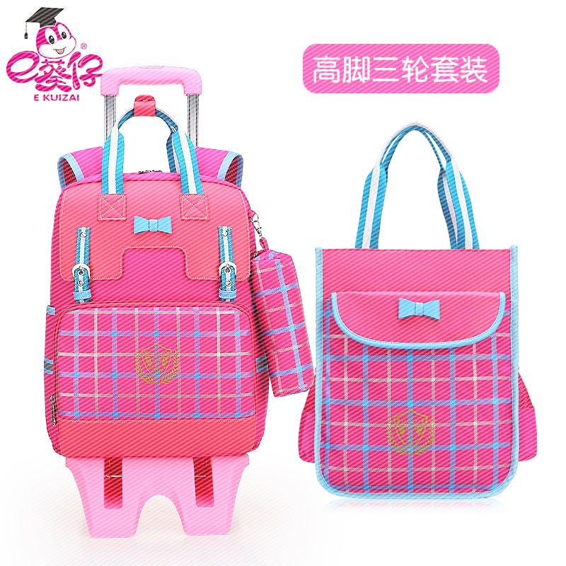 儿童拉杆书包年级公主轮男女自行车卡通推车小孩定做韩国时尚架双
