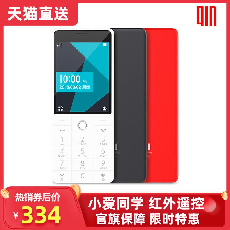 【急速发货】Qin1s多亲ai手机小爱同学助手4G按键老年机备用功能机非智能学生考研手机红外遥控老人手机