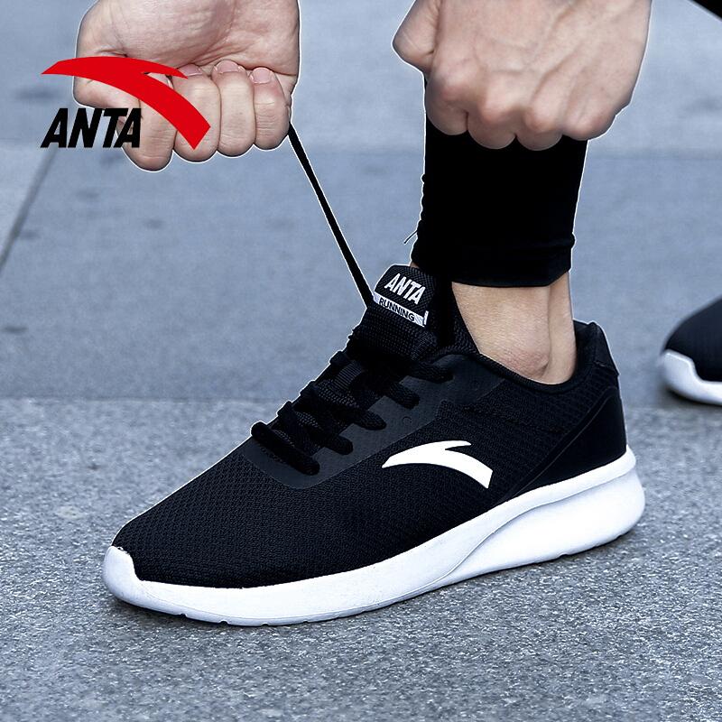 安踏男鞋秋季跑步鞋官网休闲鞋子青少年夏季透气网鞋男士运动鞋男