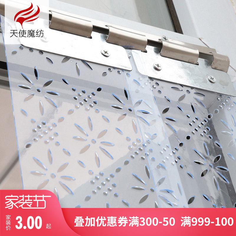 夏季透气空调门帘防蚊隔断卧室帘子透明PVC塑料软门帘防油烟家用