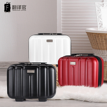 Translator's Mini suitcase, suitcase, lady's 13-inch traveling cosmetic bag, suitcase, bag for washing and gargling
