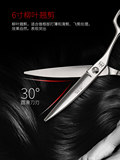 MADAN hairdressing scissors hair stylist special knives fat lobes cut hair salon haircut scissors barber shop slipper
