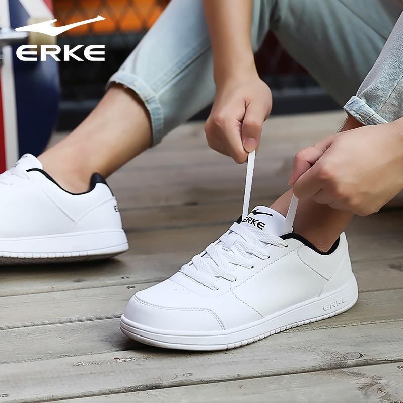 鴻星爾克男鞋板鞋小白鞋2019秋季新款運動鞋男士休閑透氣滑板鞋