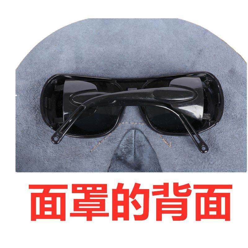 新型焊工面罩牛皮面罩电焊面罩护脸烧焊面罩脸部防护焊工专用面罩