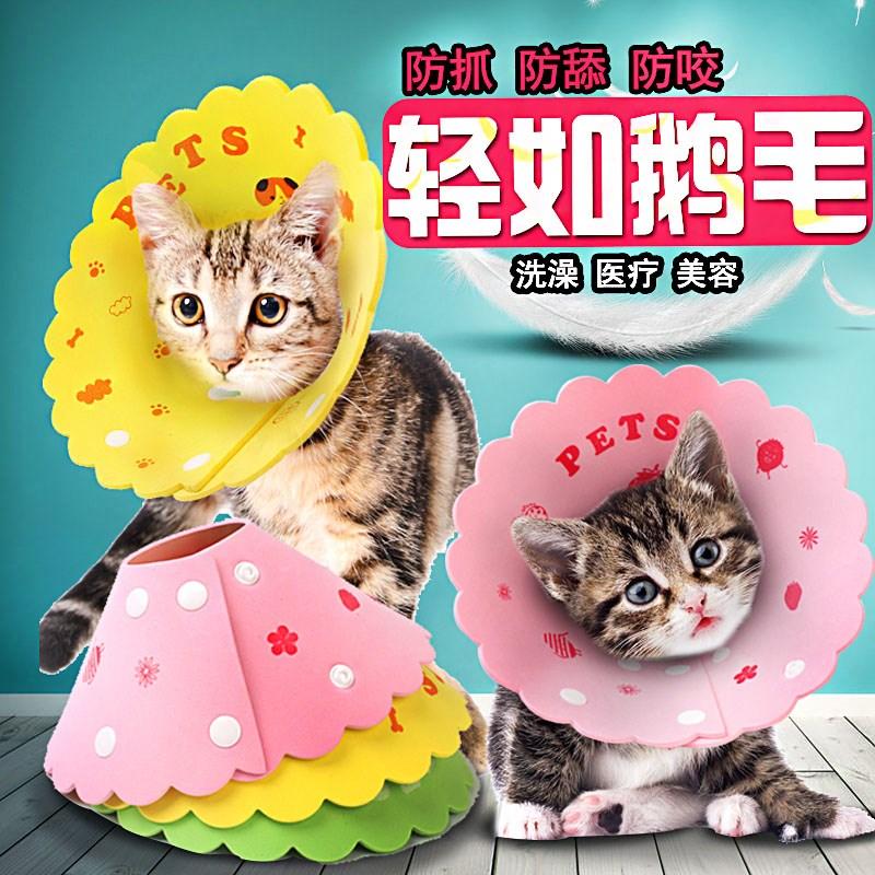 Лекарственные препараты для кошек и собак Артикул 598983947379