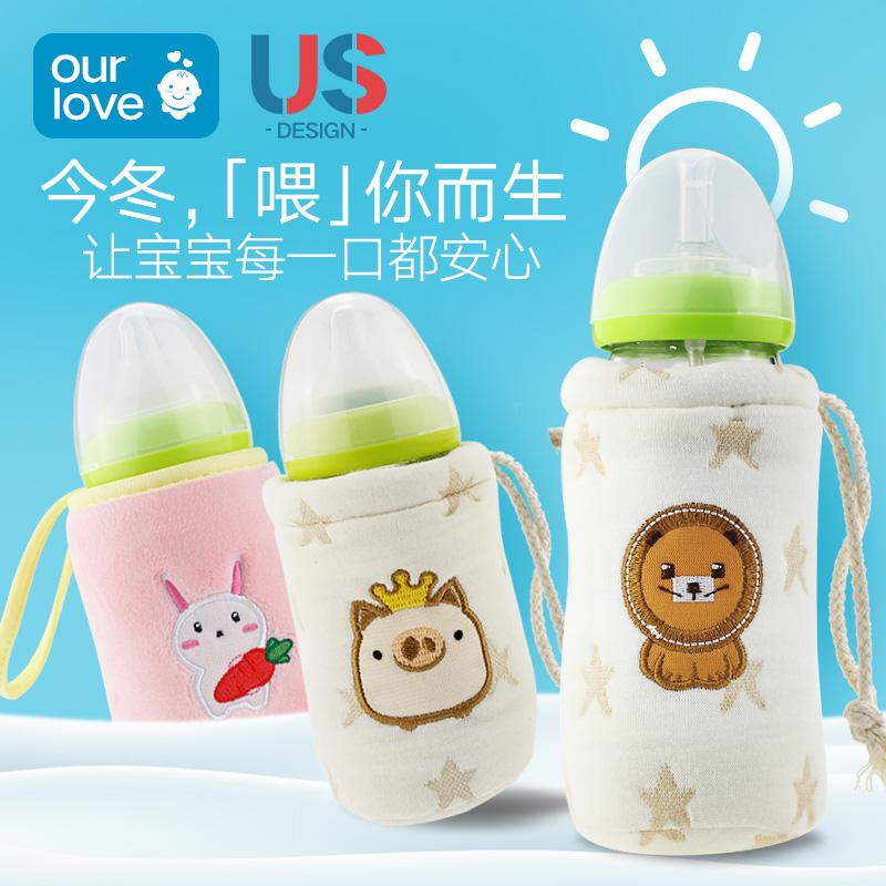 恒温保暖保温套玻璃PPSU适用贝亲奶瓶