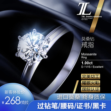 American Imported Mozanstone Ring Nude Stone Ring 1-2 Carats 925 Silver Customizable Six Claw Classic