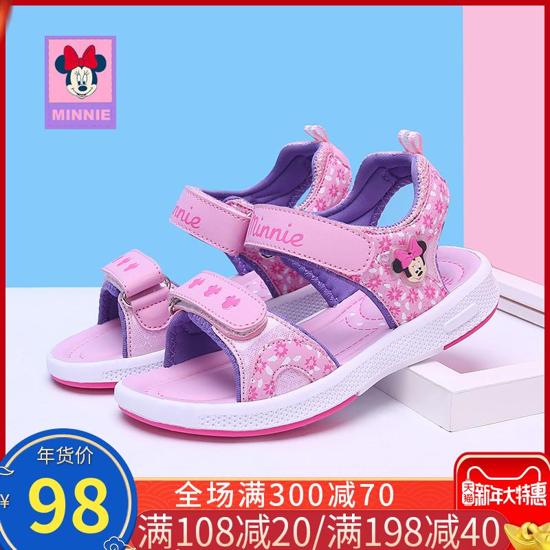 迪士尼童鞋2018新款夏季女童凉鞋韩版中大童女孩凉鞋软底沙滩鞋潮